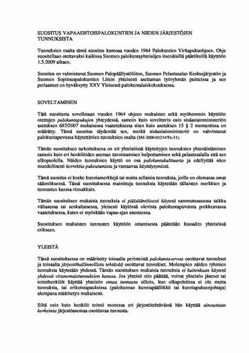 http://forumupload.ru/uploads/000b/27/15/3170/t334590.jpg