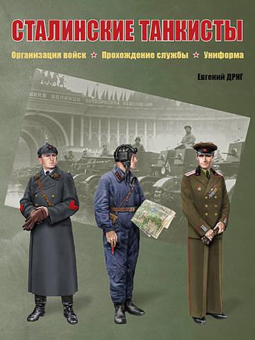 http://forumupload.ru/uploads/000b/27/15/37/t795681.jpg