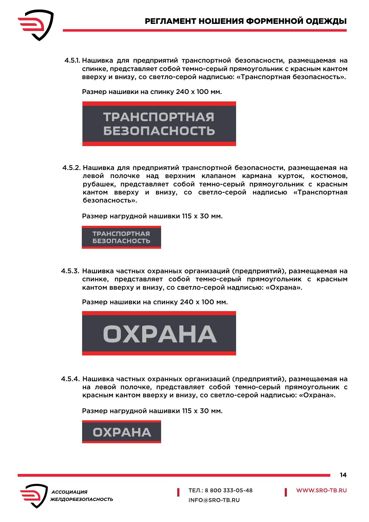 http://forumupload.ru/uploads/000b/27/15/43/299334.png