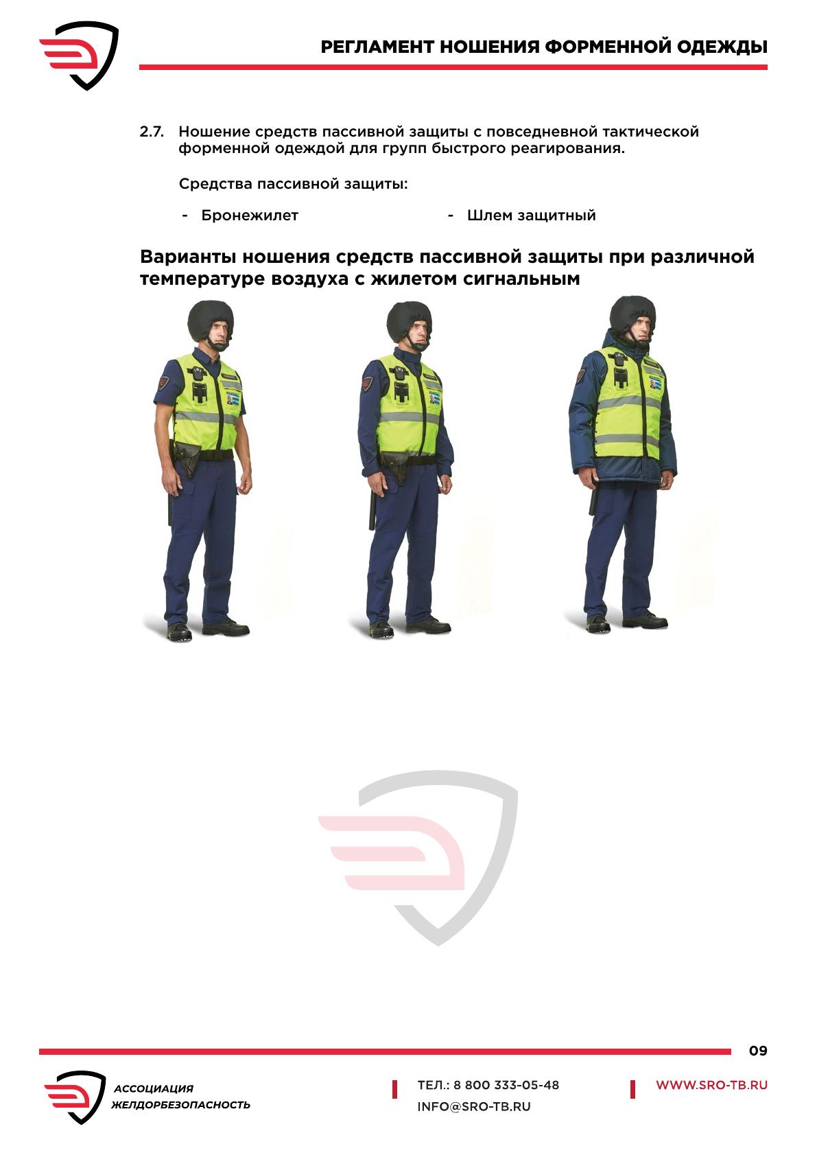http://forumupload.ru/uploads/000b/27/15/43/923091.png