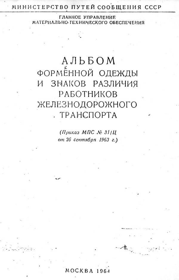 http://forumupload.ru/uploads/000b/27/15/43/t554398.jpg