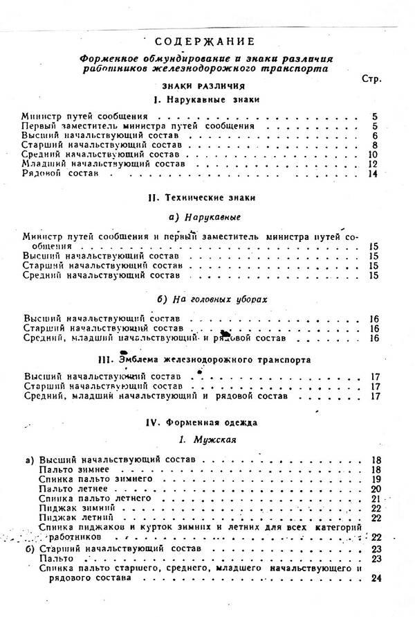 http://forumupload.ru/uploads/000b/27/15/43/t825339.jpg