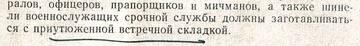 http://forumupload.ru/uploads/000b/27/15/77/t850162.jpg
