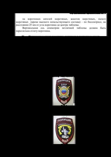 http://forumupload.ru/uploads/000b/27/15/854/t296599.png