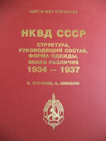 http://forumupload.ru/uploads/000b/27/15/972/t122515.jpg