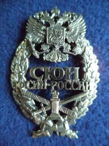 http://forumupload.ru/uploads/000b/27/15/972/t870182.jpg
