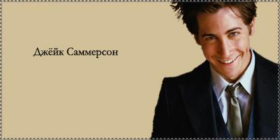 http://forumupload.ru/uploads/000b/2d/61/2849-2-f.jpg