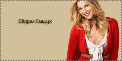 http://forumupload.ru/uploads/000b/2d/61/2880-1-f.jpg