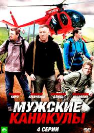 http://forumupload.ru/uploads/000b/43/23/1560/t779042.jpg