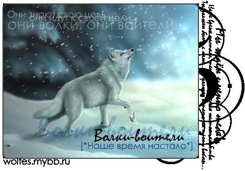 http://forumupload.ru/uploads/000b/5d/b3/2148-1-f.png