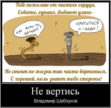 http://forumupload.ru/uploads/000b/6b/e9/13/t595827.png