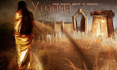 http://forumupload.ru/uploads/000b/6e/c9/56-1-f.jpg