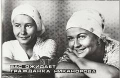 http://forumupload.ru/uploads/000b/92/88/39/t270395.jpg