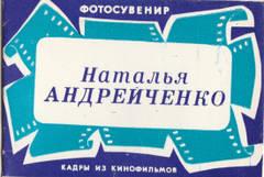 http://forumupload.ru/uploads/000b/92/88/39/t637376.jpg