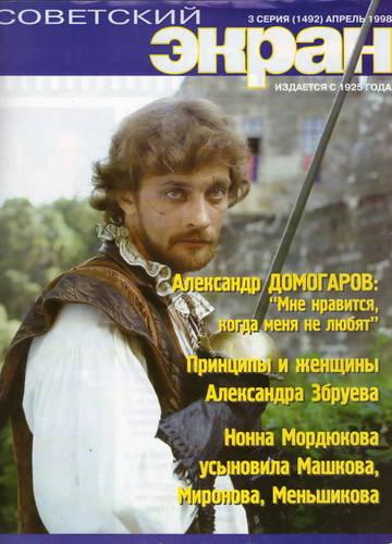 http://forumupload.ru/uploads/000b/92/88/47/t233151.jpg