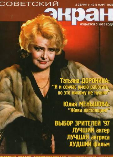 http://forumupload.ru/uploads/000b/92/88/47/t574783.jpg
