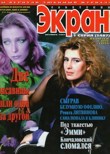 http://forumupload.ru/uploads/000b/92/88/47/t762775.jpg