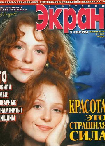 http://forumupload.ru/uploads/000b/92/88/47/t791703.jpg