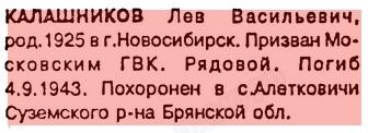 http://forumupload.ru/uploads/000b/9c/ef/19/t14313.jpg
