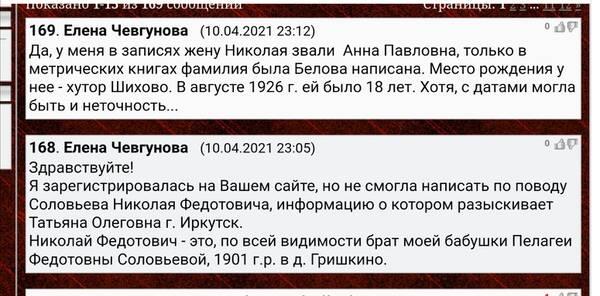 http://forumupload.ru/uploads/000b/9c/ef/19/t181200.jpg