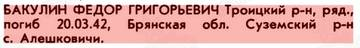 http://forumupload.ru/uploads/000b/9c/ef/19/t22664.jpg