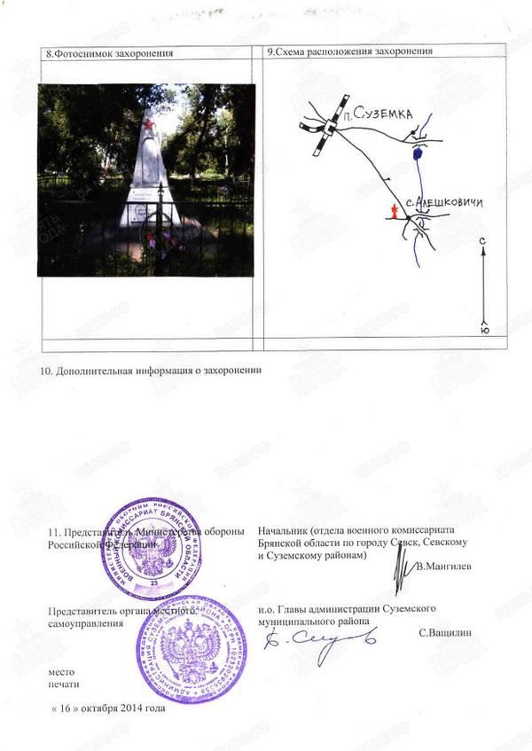 http://forumupload.ru/uploads/000b/9c/ef/19/t23235.jpg