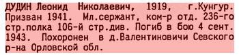 http://forumupload.ru/uploads/000b/9c/ef/19/t23386.jpg