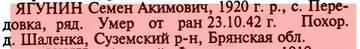 http://forumupload.ru/uploads/000b/9c/ef/19/t28632.jpg