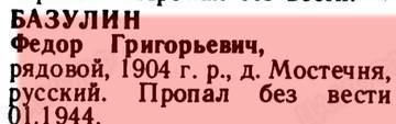 http://forumupload.ru/uploads/000b/9c/ef/19/t31396.jpg