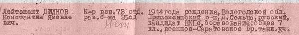 http://forumupload.ru/uploads/000b/9c/ef/19/t348225.jpg