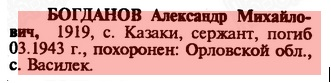http://forumupload.ru/uploads/000b/9c/ef/19/t38155.jpg