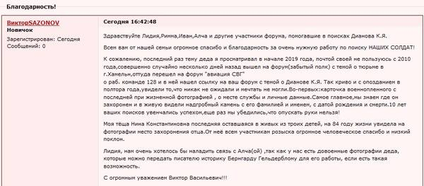 http://forumupload.ru/uploads/000b/9c/ef/19/t420287.jpg