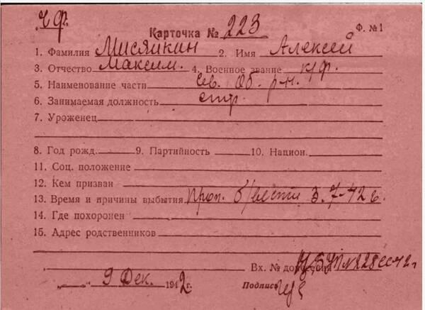 http://forumupload.ru/uploads/000b/9c/ef/19/t442165.jpg