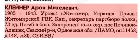 http://forumupload.ru/uploads/000b/9c/ef/19/t50691.jpg
