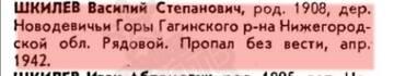 http://forumupload.ru/uploads/000b/9c/ef/19/t538322.jpg