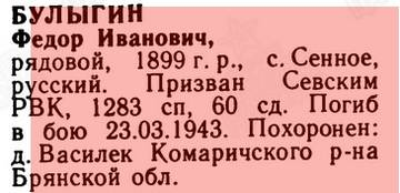 http://forumupload.ru/uploads/000b/9c/ef/19/t56878.jpg