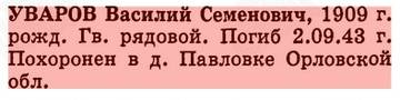 http://forumupload.ru/uploads/000b/9c/ef/19/t68480.jpg