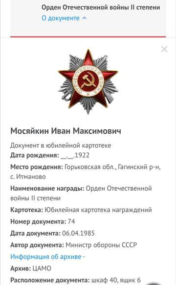 http://forumupload.ru/uploads/000b/9c/ef/19/t761849.jpg