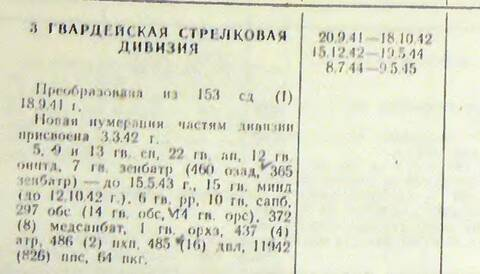http://forumupload.ru/uploads/000b/9c/ef/19/t797373.jpg
