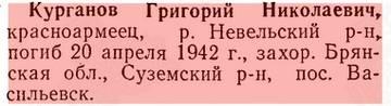 http://forumupload.ru/uploads/000b/9c/ef/19/t88567.jpg