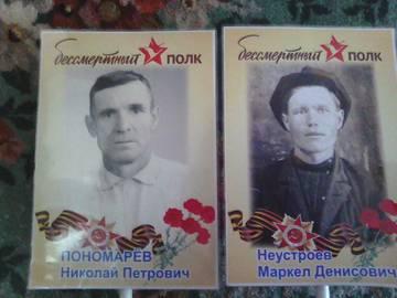 http://forumupload.ru/uploads/000b/9c/ef/19/t89947.jpg