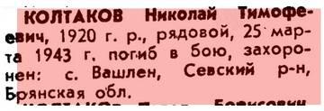 http://forumupload.ru/uploads/000b/9c/ef/19/t92655.jpg
