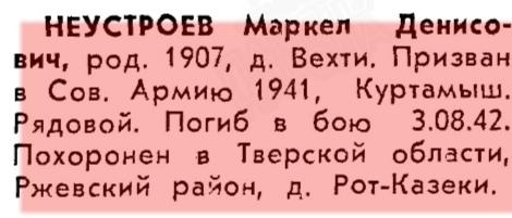 http://forumupload.ru/uploads/000b/9c/ef/19/t94895.jpg
