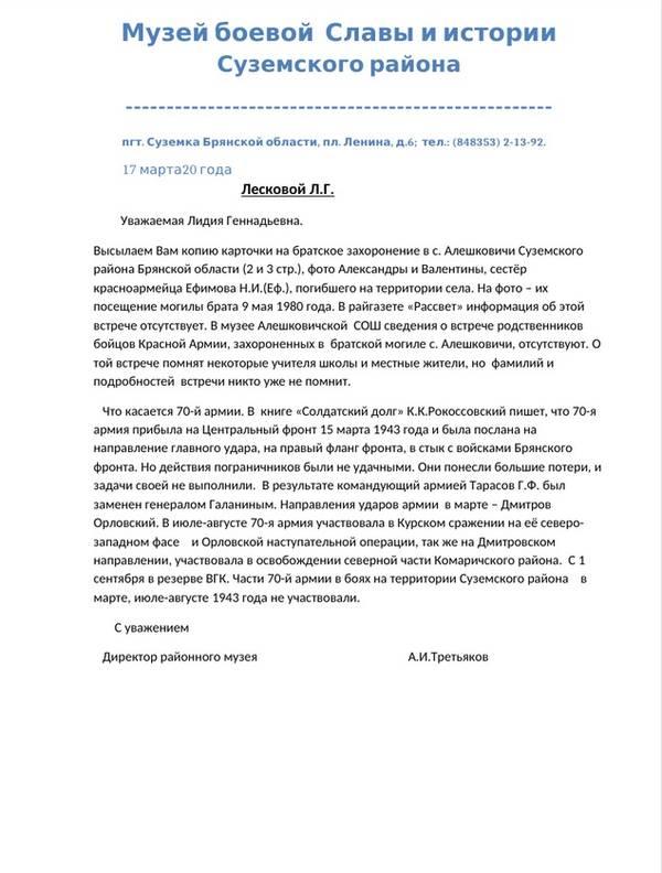 http://forumupload.ru/uploads/000b/9c/ef/19/t96157.jpg