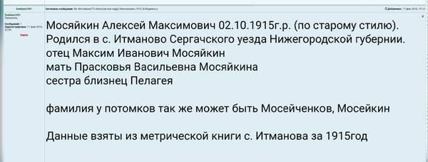 http://forumupload.ru/uploads/000b/9c/ef/19/t974662.jpg