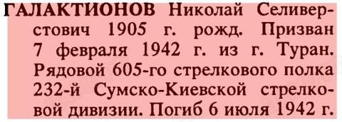 http://forumupload.ru/uploads/000b/9c/ef/2/t11041.jpg
