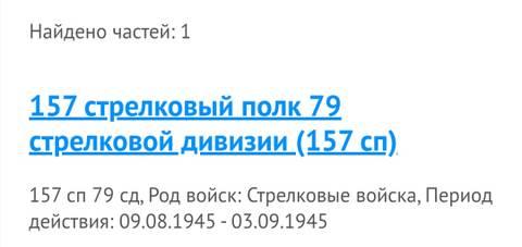 http://forumupload.ru/uploads/000b/9c/ef/2/t29465.jpg