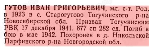 http://forumupload.ru/uploads/000b/9c/ef/2/t52224.jpg