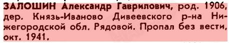 http://forumupload.ru/uploads/000b/9c/ef/2/t70604.jpg