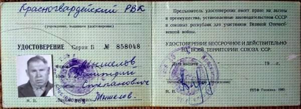 http://forumupload.ru/uploads/000b/9c/ef/2/t82584.jpg